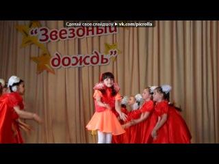 «фото» под музыку Эльза - Отпусти и забудь (OST Холодное сердце). Picrolla